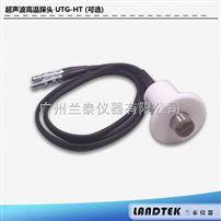 测厚仪标准配件 高温传感器 UTG-HT