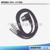 测厚仪标准配件 铸铁传感器 / 塑料传感器 ( 2MHz Φ10 )