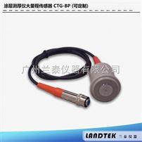 铁基亚洲城国际备用客服 大量程传感器CTG-BP