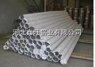 中空玻璃铝隔条厂家鑫旺铝业