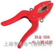 DLQ系列 电力测试钳