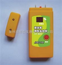 HT-904纸筒水分测定仪,纸箱水分检测仪