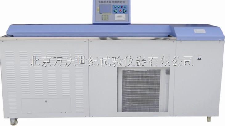 LYY-7F电脑沥青低温延伸度试验仪