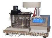 石油產品破/抗乳化測定儀 HMKRH-3000型