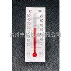 LX003常州纸板温度计