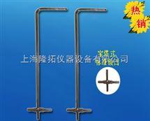 L型标准皮托管