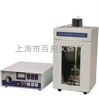 JY96-II超声波细胞粉碎机
