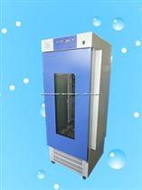 SHP-300DA生化培养箱