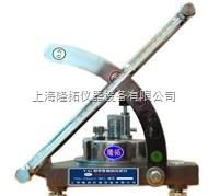 Y-61单管倾斜压差计生产厂