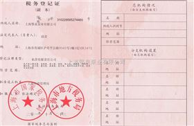 上海鄂泉泵有限公司