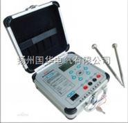 数字式接地电阻测试仪、接地电阻