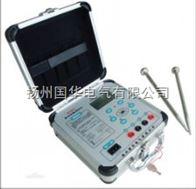 数接地电阻、接地表、地阻仪、接地电阻仪