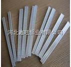 标准厚度0.275的中空铝条Z低价格,质量好的中空铝条厂家
