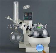 旋轉蒸發器  數顯旋轉蒸發儀 溫度自控旋轉蒸發器
