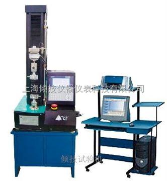 QJ210上海纺织拉力测试机