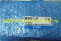 日本SMC空气用数字式流量开关PF2W711-F10-67优势价格,货期快