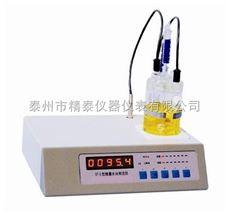 SF-3微量水分测定仪,微量水分检测仪