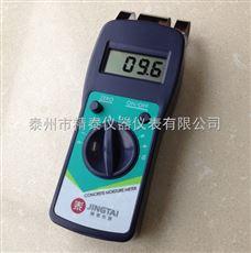 JT-C50地面水分测定仪,地坪水分测定仪