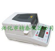 JT-K10色母原料水分测定仪,色母水分测试仪