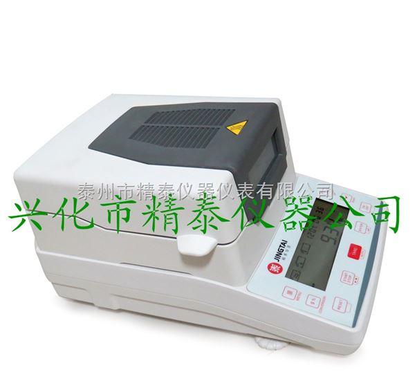 色母原料水分测定仪,色母水分测试仪