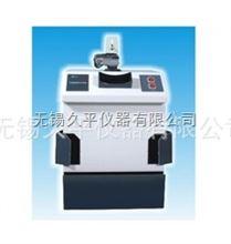 UV-3000高强度紫外分析仪UV-3000