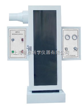 电线电缆烟密度测试仪
