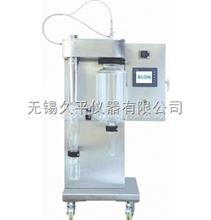JIUPIN-015JIUPIN-015型实验室小型喷雾干燥机