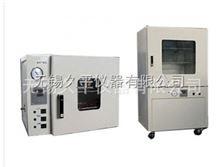 DZF-6020真空干燥箱DZF-6020