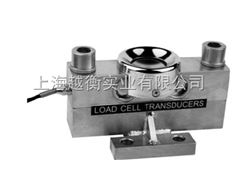 QS5-40t柯力桥式QS5-40t传感器价格、SB-30T传感器、柯力传感器品牌、传感器型号