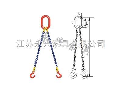 s(6)级永兴索具永腾牌双腿链条索具