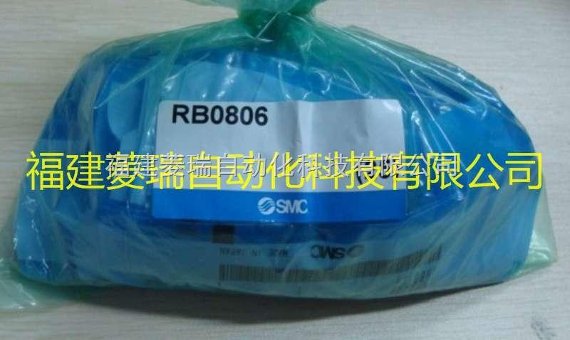 日本SMC液压缓冲器RB0806优势价格,货期快