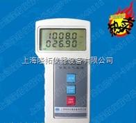 只测气压的数字气压表,LTP-201智能大气压计