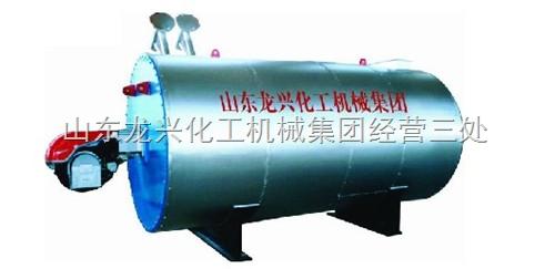 卧式燃气导热油炉 立式燃气导热油炉