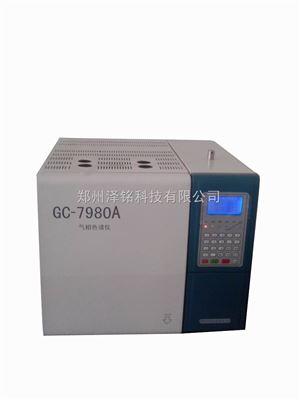 GC7980B空气中游离甲苯/二异氰酸酯(TDI)的气相色谱仪检测