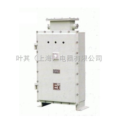 bqx bqx防爆星三角电磁磁力启动器规格,价格