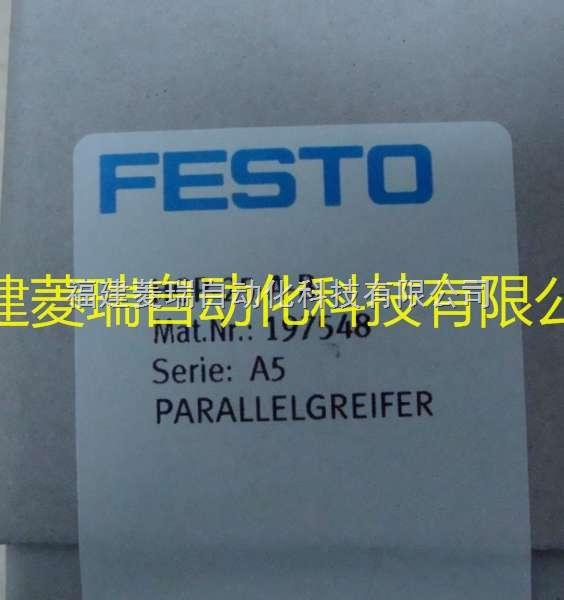 费斯托FESTO密封件DNC- 80- PPV-A优势价格,现货