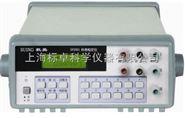 SF2001秒表检定仪