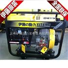 伊藤动力柴油发电机YT3800E