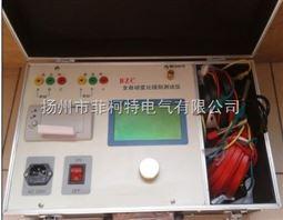 变压器变比组别测试仪主要技术指标
