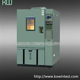 pcb电路板高低温老化试验箱用于检测