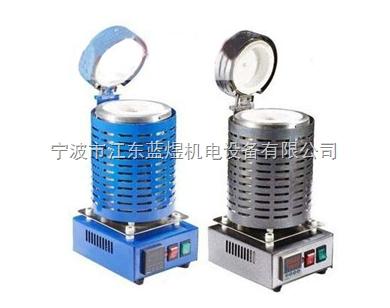 小型铝合金加热熔炉,硬币加热熔炉