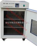 HGP-500隔水式恒溫培養箱價格