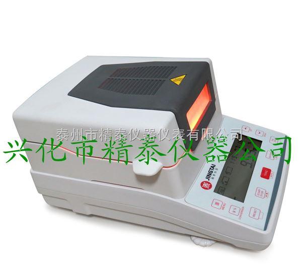 紫菜水分测定仪,鱿鱼丝水分测试仪