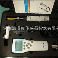锂电池专用抽检用DM70手持式露点仪