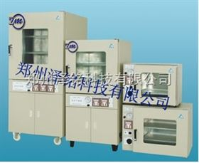 DZF-6021室溫+10-150℃真空干燥箱/300*300*275mm真空干燥箱