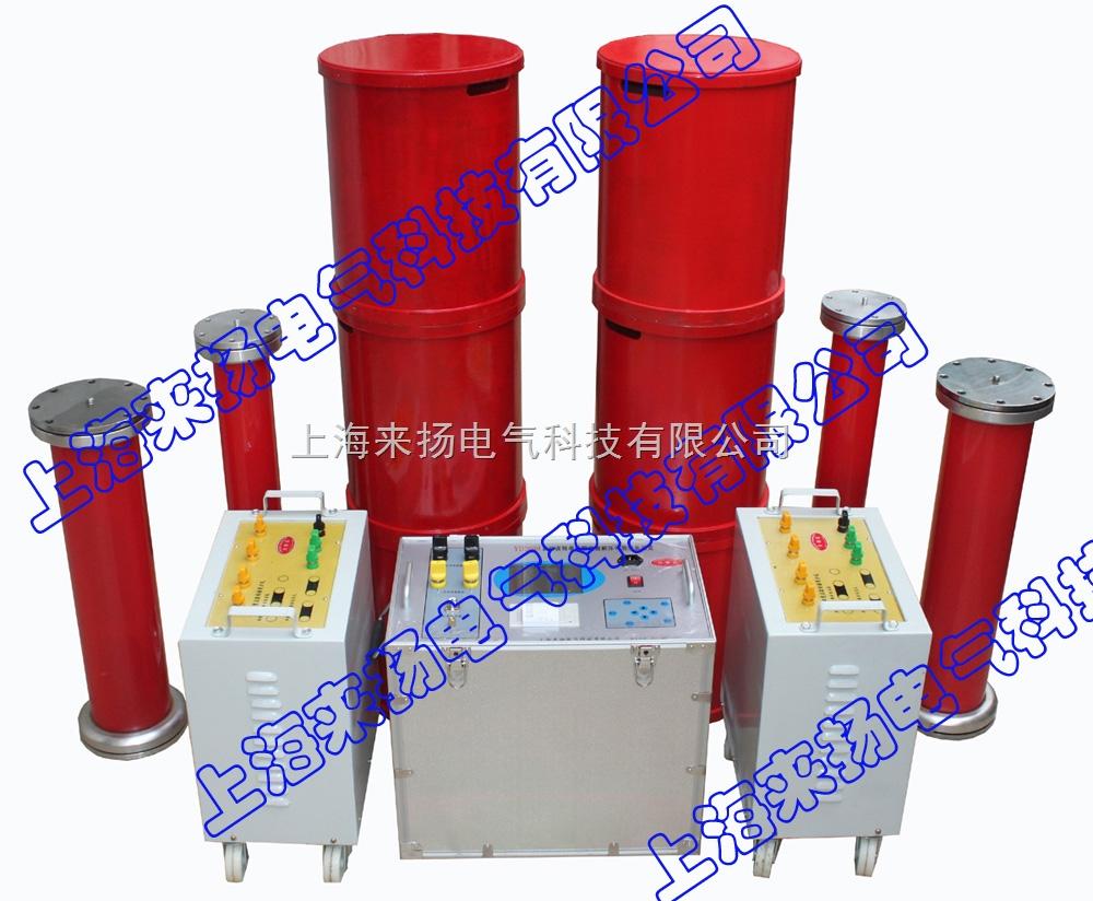 调频式串联谐振耐压机