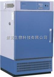 上海一恒低温培养箱LRH-250CA