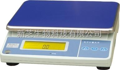 上海恒平天平电子分析天平/电子精密天平/舜宇恒平/电子天平YP15K-1