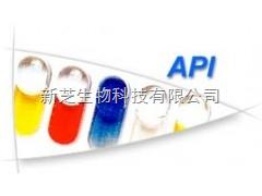 法国梅里埃API STAPH 25葡萄球菌、微球菌和相关菌属鉴定试剂条货号20500