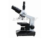 TL-800T三目生物显微镜